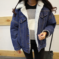 New female Korean Slim plus cotton velvet jacket wild short paragraph Coat autumn and winter thick lambs wool denim jacket
