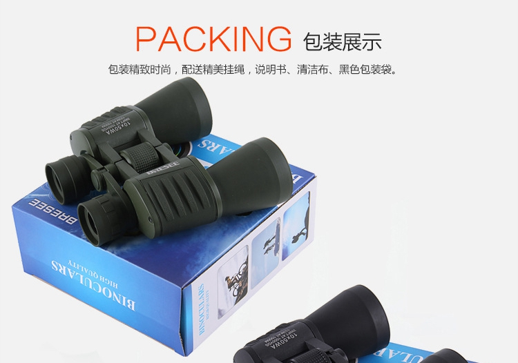 2016 New arrival 10x50 Central Adjustment Zoom Field glasses Telescopes hunting hot sale HD Powerful font