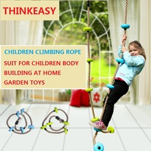 Children Kids Five Knotted Disc Climbing PP Rope Baby Garden Playground Backyard Outdoor Swing Games Equipment Toys children toy swing outdoor indoor plastic ladder rope playground games for kids climbing rope swing plastic 6 rungs pe rope