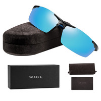 SOXICK Brand Men Women Polarized Sunglasses Blue Lens High Resolution UV400 Anti Glare Safety Driver Glasses with Box Gafas
