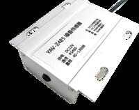 YAV Z485 Noise Sensor Lärm Dezibel Lärm Überwachung 485 MODBUS Ausgang Volumen-in Klimaanlage Teile aus Haushaltsgeräte bei