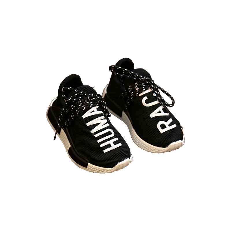newest 8b634 86a01 Fashion Children NMD Human Race Casual Knit Shoes kids sports shoes  Breathable Light Soft Flats for girls boys shoes Lazy Shoes-in Sneakers  from Mother ...
