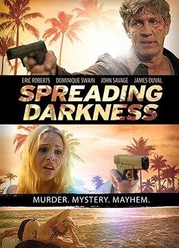 《无尽的黑暗》2013年美国惊悚电影在线观看