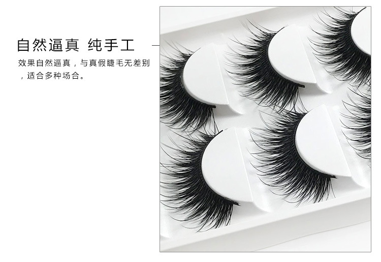 New 5 Pairs Natural False Eyelashes Fake Lashes Long Makeup 3d Mink Lashes Extension Eyelash Mink Eyelashes For Beauty