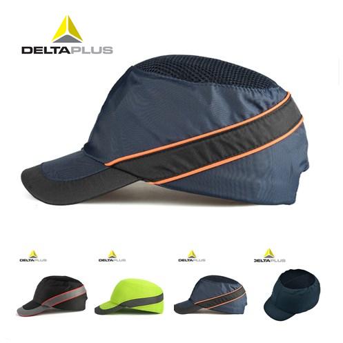 Delta Plus 102010 Coltan Capacete de Segurança Chapéu Boné de Beisebol