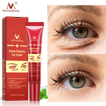MeiYanQiong Peptide Collagen Eye Cream Anti-Wrinkle Anti-aging Remover Dark Circles Eye Care Against Puffiness And Bags Cream eye cream peptide collagen serum anti wrinkle anti age remover dark circles eye care against puffiness and bags