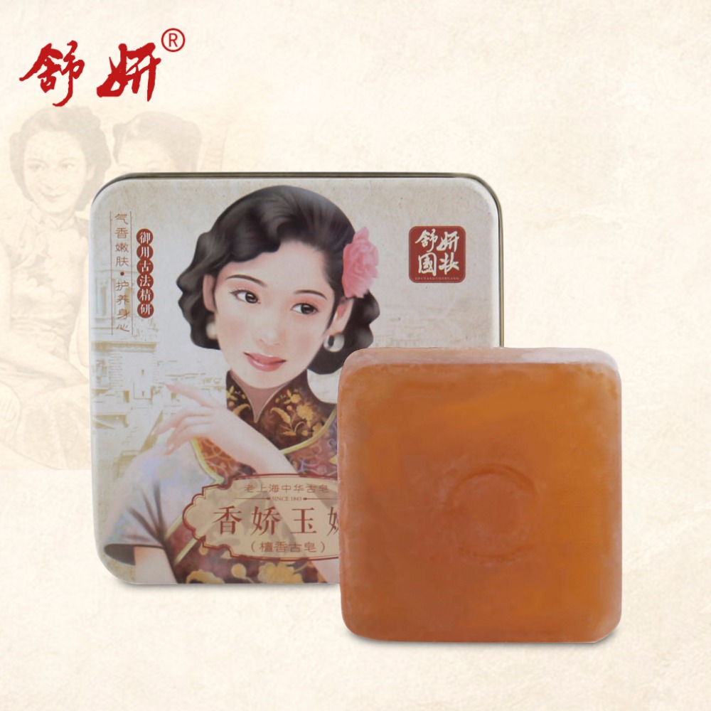 ShuYan Brand handmade soap shaving foam bath and body works Chinese Ancient Removing Mites Oil-control Whitening Deep Cleaning