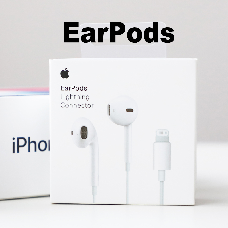 Aliexpress.com : Buy Apple Earpods with Lightning plug