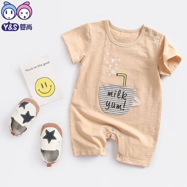 9899dc8cc26b Y S Baby Boy Summer Rompers 2018 Infant Clothing Solid Cute Cotton Yellow Khaki  Onesie Newborn Toddle Short-sleeved Clothes