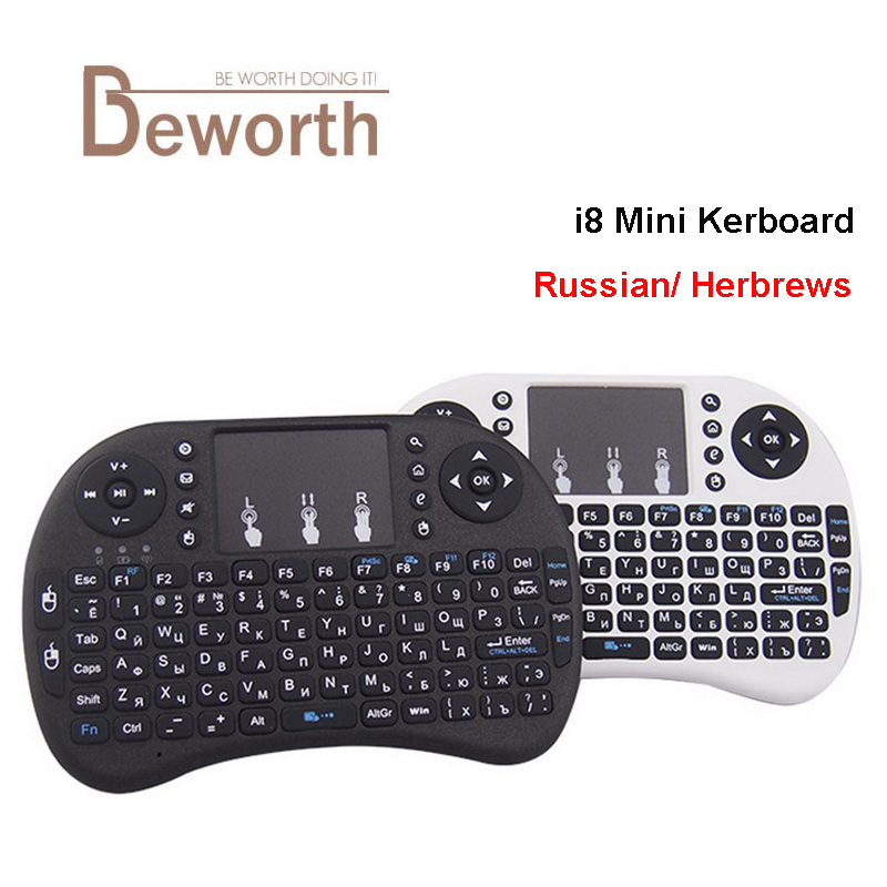 Hebrews Russian Mini Keyboard i8 Fly Air Mouse Remote Control Touchpad Gaming Pad Handheld for Android TV BOX Laptop MID Mini PC