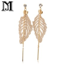 Купить с кэшбэком JiaMu Fashion Popular stud long lace leaves tassel earrings for honourable women  hand making party wedding jewellery delicate