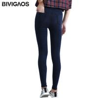 BIVIGAOS Jeggings חותלות ג 'ינס נשים סקיני אופנה מזדמן Slim שטף ג' ינס דקה גבוהה אלסטי צועד מכנסיים עיפרון לנשים