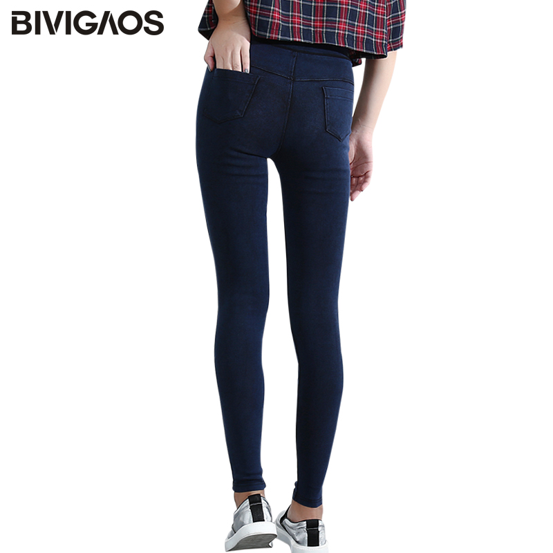 BIVIGAOS Women Jeans Leggings Casual Fashion Skinny Slim Washed Jeggings Thin High Elastic Denim Legging Pencil Pants For Women sexy plunging neck 3 4 sleeve hollow out tassels embellished cover up for women
