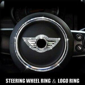 Автомобильный руль, Блестящий Алмазный логотип, кольцо, наклейка, декоративный чехол для Mini Cooper