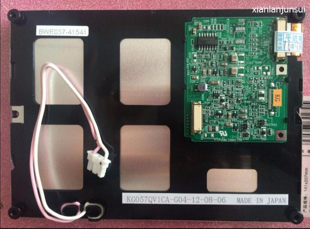 5 7 inch KG057QV1CA G04 LCD screen