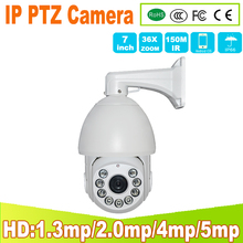 NEW 1080P 4MP 5MP PTZ IP Camera Outdoor Onvif 36X ZOOM Waterproof  Speed Dome Camera 2MP H.264 IR 150M P2P CCTV Security Camera цена