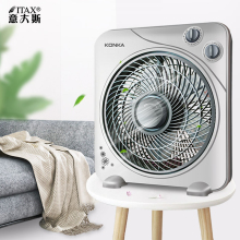 Home Desktop Fan Air Cooler Table Fan Mute Portable Electric Fan Gale Dormitory Cooling Ventilation fan ITAS6649A