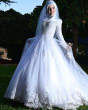 Long Sleeve Wedding Dress 2016 Muslim White Bridal Gown Tied up Behind the Beading Cord with Dubai Islamic hijab