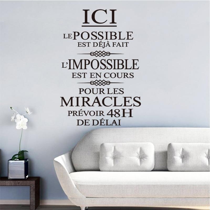 Γαλλικά quote l'αδύνατο est en cours - Διακόσμηση σπιτιού - Φωτογραφία 5