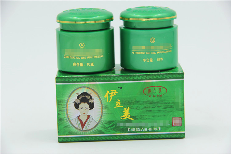 Anti - Pigment Chinese Face Whitening Cream 18 G + 18 G Whitening Anti Freckle Melasma Bleaching Skin Care Face Cream