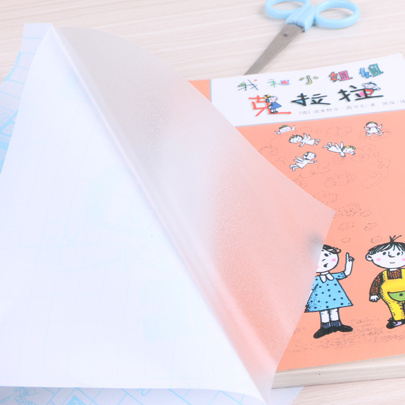 10Sheets 45x30cm 16K Matte Adhensive Transparent Clear Book Wrapping Film Students School Book Cover Protector Office 5666