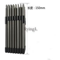 * 32PC Extra Long Security Power Bit Set 6 150mm Length 1/4 Shank Tamperproof