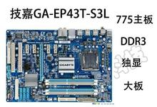 1 year warranty 100%New motherboard for Gig../abyte GA-EP43T-S3L LGA 775 DDR3 EP43T-S3L boards P43 Desktop motherbora