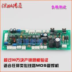 ZX7/ARC/WS/TIG-300/315/400/500MOS сварки труб длинная полоса Управление доска двойной core общего назначения