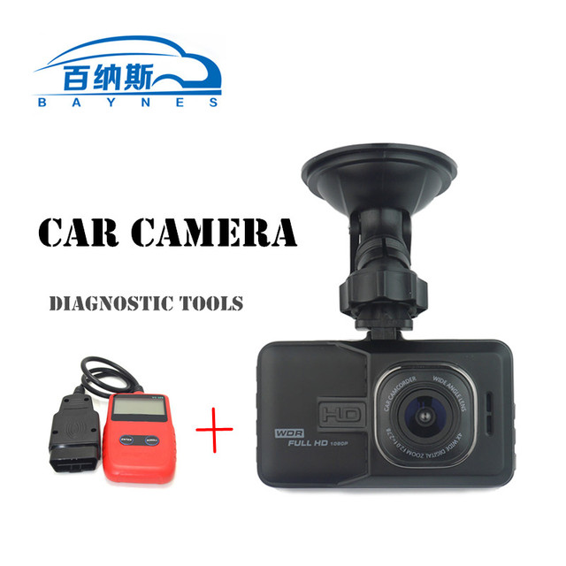 CAR Camera  Video Recorder Camcorder FULL HD 1080P/Infared night vision support/High-definition Dash cam+VC309