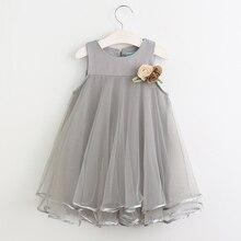 Bear Leader Girls Sleeveless Appliques Floral Design Dress