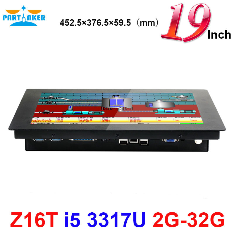 Intel Core I5 3317u Dual Core To 2.6Ghz All In One PC With 19 Inch 2MM Made In China 5 Wire Resistive Touch Screen