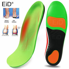 Plus size Orthotics Cubitus Varus flat foot Insole Orthopedic Insoles for Shoes insert Arch Support pad for plantar fasciitis цены онлайн
