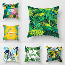 Fuwatacchi Tropical Plant Cushion Cover Leaf Geometry Wedding Pillow For Car Home Chair Decoration Case 45 * cm