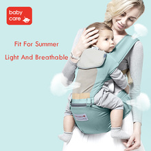 Babycare Baby Carrier Sling Hipseat Cotton Wrap Front Backpack With 3 Colors