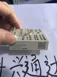 Бесплатная доставка Новый модуль 7MBR35VJB120-50