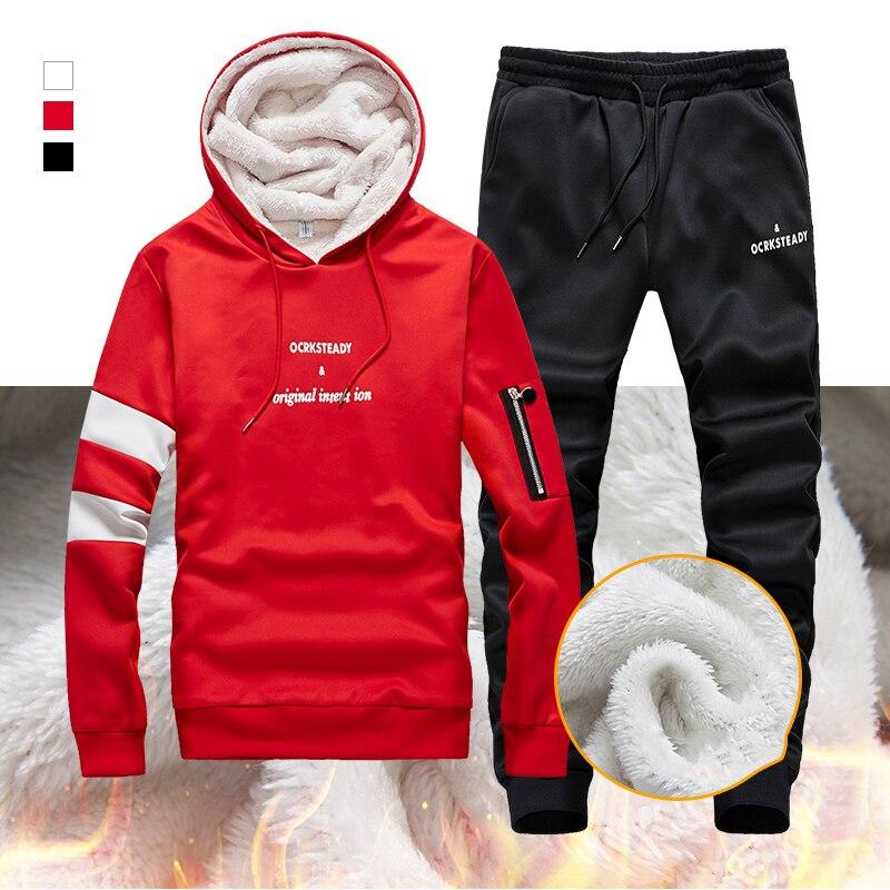 Loldeal hommes ensemble mode polaire doublé épais survêtement + pantalon chaud à capuche sport costume jeunesse Sportswear