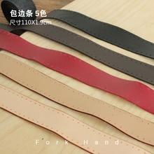YESIKIMI край пояса для сумки DIY сумка аксессуары из натуральной кожи хорошее качество Замена сумка Запчасти для роскошные сумки