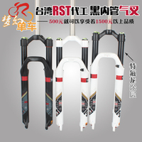2016 MTB Mountain Bike RC2 Shoulder Control Air Gas Fork 27 5 26inch Disc Brake Lock