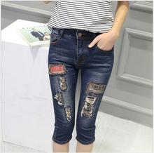 88ce028742b 2018 fat mm summer new cotton bullet holes jeans fashion patch embroidery  seven casual pants large