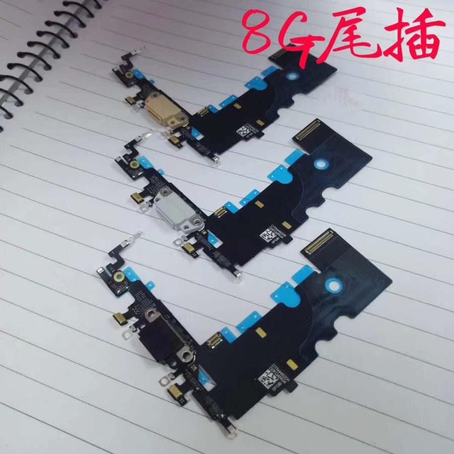 10pcs USB Charger Charging Port Dock Connector Flex Cable For iPhone 8 8G Plus 8plus X Headphone Audio Jack Replacement Parts