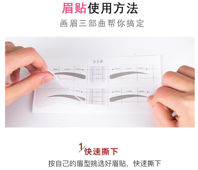 3# 2 pairs of professional fashion eyebrows template stickers eyebrows mold drawing card mold makeup tools 3#1 types 1