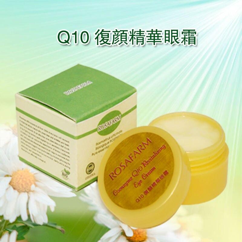 goji cream berkesan on line.jpg