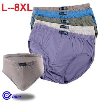 5pcs/lot Big pluz size 100% Cotton Briefs Men's Comfortable Underpants Underwear L/XL/2XL/3XL/4XL/5XL/6XL/7XL/8XL - discount item  15% OFF Men's Underwears