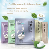 Hydrodynamic Silk Mask Water Facial Mask Combination of moisturizing oils Acne Skin Care 1PCS Face Mask & Treatments