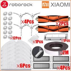 Xiaomi Mi робот пылесос часть комплект roborock S50 S51 боковая щетка HEPA фильтр основной щетка чистящий инструмент вставка из ткани для швабры