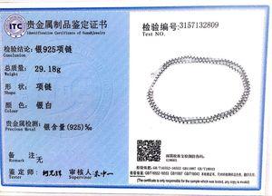 Image 5 - 35cm 80cm 3mm gerçek katı saf 925 ayar gümüş kutusu zincir Kolye kadın erkek takı Collier Kolye collares kapalı beyaz Ketting