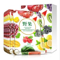10Pcs Plant Enzyme Mask Bird S Nest Essence Mask Wild Fruit Vegetables Light Skin Moisture Face
