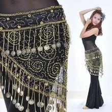 عالية الجودة ملابس الرقص الشرقي زي الرقص الهندي حزام سلسلة الخصر الورك وشاح النساء فتاة الرقص مع 158 عملات B 004