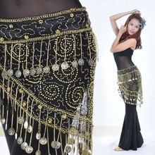 Wysokiej jakości kostium taneczny brzucha ubrania indyjski pas do tańca łańcuch talii chusta na biodra kobiety dziewczyna taniec z 158 monet B 004