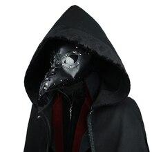 Masque anti oiseaux peste Steampunk, masque de médecin, masque fantaisie en cuir PU rétro, masque dhalloween, masque de médecin, Long nez, accessoire pour déguisement